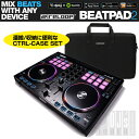 Reloop BEATPAD2 + MAGMA CTRL CASE XL SET