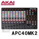 AKAI professional(アカイ) APC40MKII (MK2)