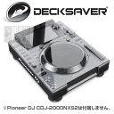 DECKSAVER DS-PCFP-CDJ2000NXS2