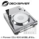 CDJ-900専用保護カバー