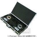 Pioneer DDJ-SX専用ハードケース