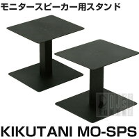 KIKUTANI_MO-SPS