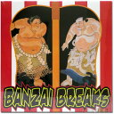 DJ $hin BANZAI BREAKS (バトルブレイクス レコード)
