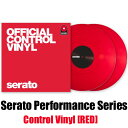 SERATOコントロールレコード