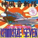 DJ $HIN - Kamikaze Seven (WHIT...