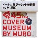 【書籍】GROOVE presentsドーナツ盤ジャケット美術館 by MURO