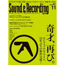 Sound&Recording Magazine(サウンド&レコーディング・マガジン) 2014年11月号