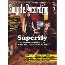 Sound&Recording Magazine(サウンド&レコーディング・マガジン) 2015年7月号
