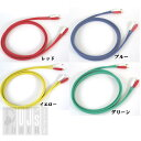 EXFORM(エクスフォルム)COLOR TWIN CABLE 2RR-1.8M (RCA-RCA 1ペア) 1.8m