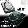 【4GBフラッシュメモリ付き】 Pioneer CDJ-350 + DS-PC-CDJ350 SET