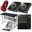 【キャンペーン特典付き】 Pioneer (パイオニア) CDJ-850-K + DJM-850 DJ TABLE SET
