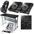 【キャンペーン特典付き】 Pioneer (パイオニア) CDJ-850-K + DJM-350 DJ TABLE CDJ SET