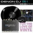 DENON DJ DS1 (Serato Digital Vinyl Audio Interface)