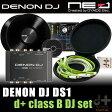 DENON DJ DS1 + d+class B DJ set