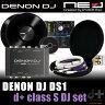 DENON DJ DS1 + d+class S DJ set