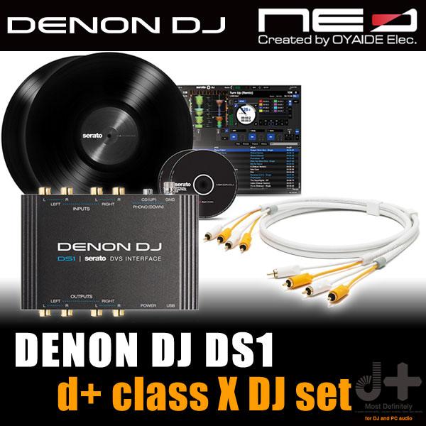 DENON DJ DS1