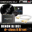 DENON DJ DS1 + d+class X DJ set