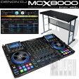 DENON DJ MCX8000 + DJ TABLE SET 【USBメモリ16GB×2本プレゼント】