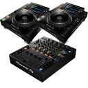 【4大特典プレゼント!】 Pioneer DJ CDJ-2000NXS2 DJM-900NXS2 SET
