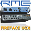 RME Fireface UCX 【数量限定!RMExOyaide コラボ高品位ケーブルプレゼント!】