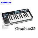 SAMSON Graphite25