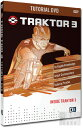 待望の日本語吹き替え版がついにリリース!TRAKTOR 3 TUTORIAL DVD(日本語吹き替え版)