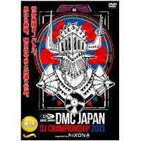DMC_JAPAN_DJ_CHAMPIONSHIPS_FINAL_2013_DVD