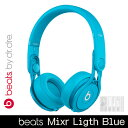 beats by Dr. Dre  Colr Mixr