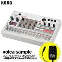 KORG volca sample + 純正ACアダプター(KA350)セット