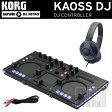 KORG KAOSS DJ + ヘッドホンATH S300セット 【数量限定プライス】