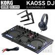 KORG KAOSS DJ スタンド + ヘッドホンセット 【数量限定プライス】