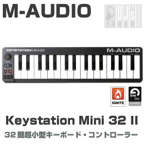 Keystation