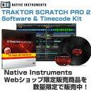 NATIVE INSTRUMENTS TRAKTOR SCRATCH PRO 2 SOFTWARE & TIME CODE KIT
