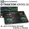 Native Instruments TRAKTOR KONTROL S8 【台数限定キャリングケースプレゼント!】