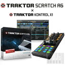 Native Instruments TRAKTOR SCRATCH A6 + KONTROL X1 MK2 【選べる特典プレゼント!】