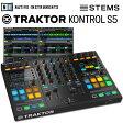 Native Instruments TRAKTOR KONTROL S5 【STEMS ANNIVERSARYキャンペーン価格】