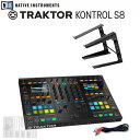 Native Instruments TRAKTOR KONTROL S8 + LAPTOP STAND SET 【台数限定キャリングケースプレゼント!】