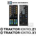 Native Instruments TRAKTOR KONTROL Z1 & X1 MK2 セット【GET TRAKTOR PRO 2 FOR FREEキャンペーン対象モデル】