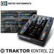 Native Instruments TRAKTOR KONTROL Z2 【代引き手数料/送料無料】 【セール特価!】