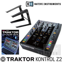 NativeInstruments_TRAKTORZ2