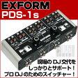 EXFORM PDS-1s PCDJ SWITCHER FOR Pro DJs