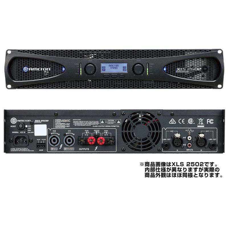 AMCRON XLS1002 【国内正規輸入代理店商品】