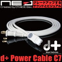 NEO Created by OYAIDE (オヤイデ) d+ Powercable C7 1.8m