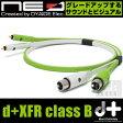 NEO Created by OYAIDE (オヤイデ) d+XFR class B (RCA-XLRメス) 【1.0m】
