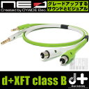 TRS-XLR(メス)ケーブル