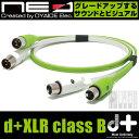 XLR/XLRケーブル
