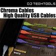 DJ Tech Tools Chroma Cables High Quality USB Cable (カラーUSBケーブル)