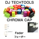 DJ Tech Tools CHROMA CAP Fader ( 1個 )フェーダー