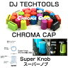 DJ Tech Tools CHROMA CAP Super Knob ( 1個 )スーパーノブ