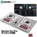 Pioneer DJ DDJ-SB3-S + Serato DJ Pro ライセンスセット 【Serato DJ Lite対応DJコントローラー台数限定モデル】【…